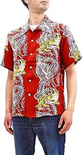 (サンサーフ) Sun Surf アロハシャツ SS38417 トルネードタイガー メンズ ハワイアンシャツ 半袖シャツ