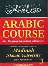 Arabic Course for English-speaking Students, Vol. 3