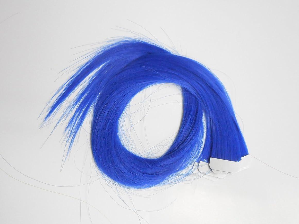 動力学ブル確認簡単エクステ テープエクステンション シールエクステンション 10枚入 10色カラー (ブルー)
