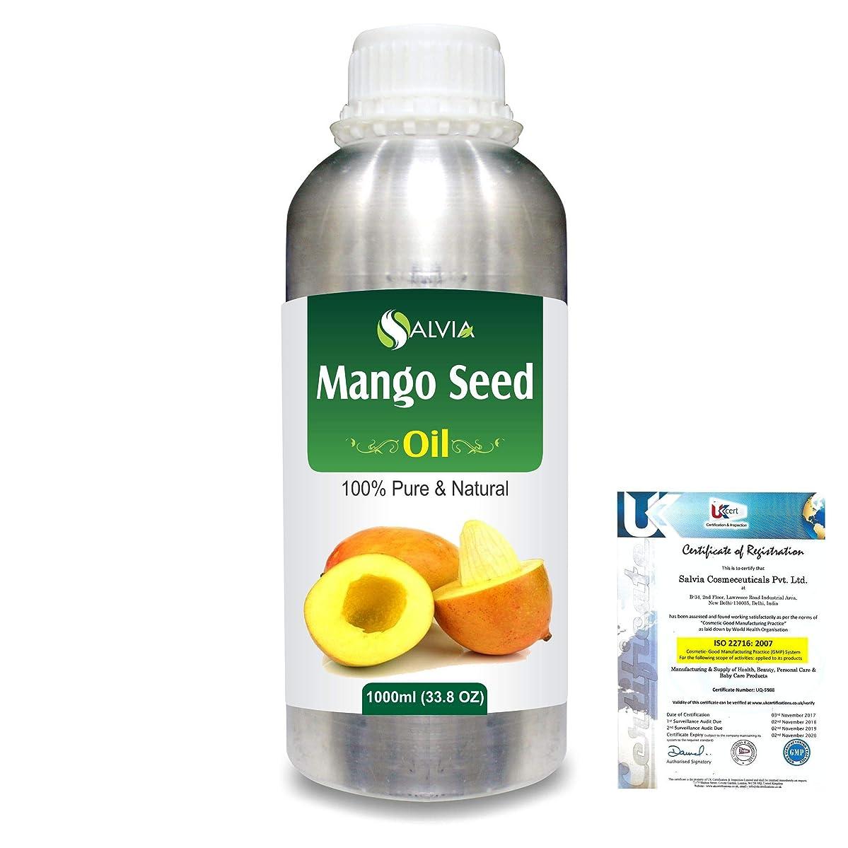 レルムフルーティー止まるMango Seed (Mangifera indica)100% Natural Pure Carrier Oil 1000ml/33.8fl.oz.