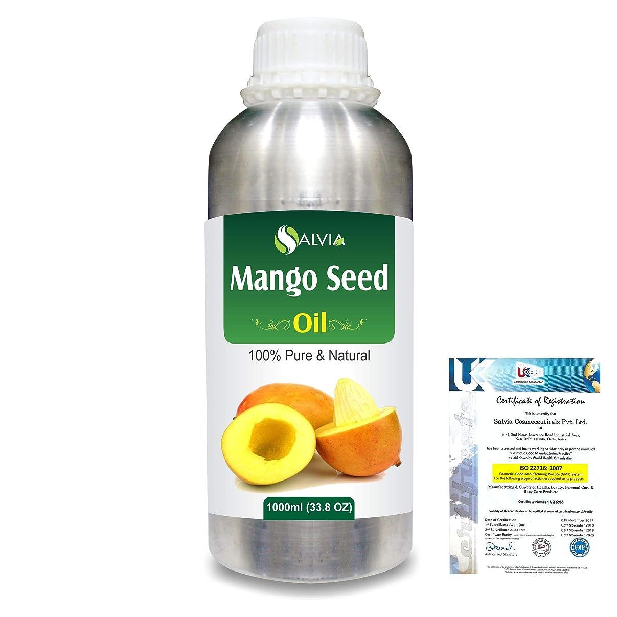 禁じるマザーランド民間Mango Seed (Mangifera indica)100% Natural Pure Carrier Oil 1000ml/33.8fl.oz.