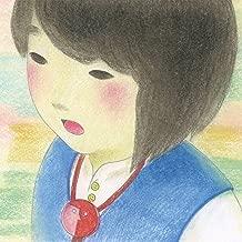 Japanese Songs for Children's Choir 2
