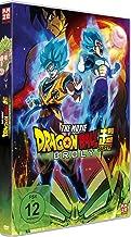 Dragonball Super: Broly - DVD