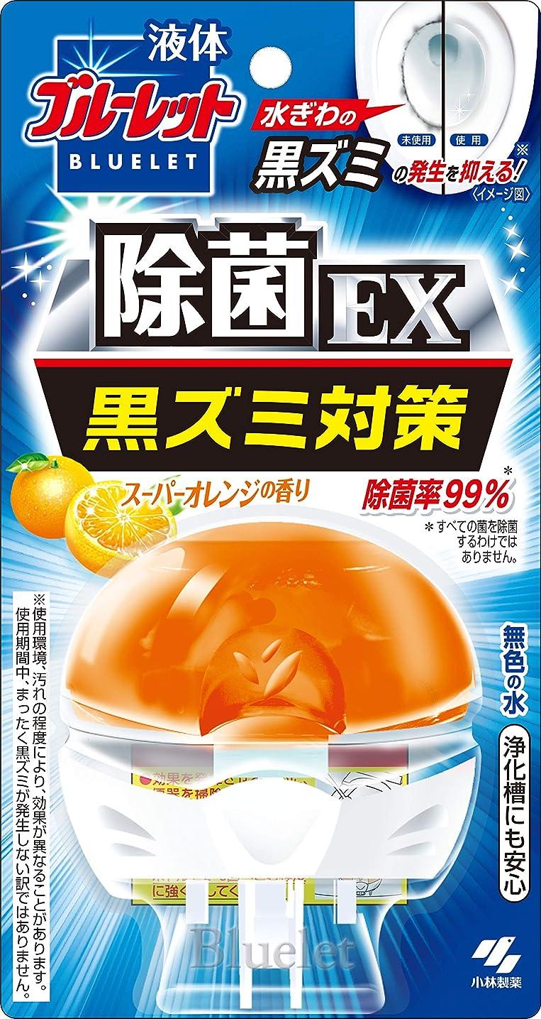くつろぎエンドテーブル百万液体ブルーレットおくだけ除菌EX トイレタンク芳香洗浄剤 本体 スーパーオレンジの香り 70ml