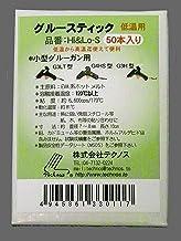 テクノス グルースティック・低温高温兼用・EVA系HI&LO-S50本入りパック 小型ガンG4HS,G3H,G3LT用