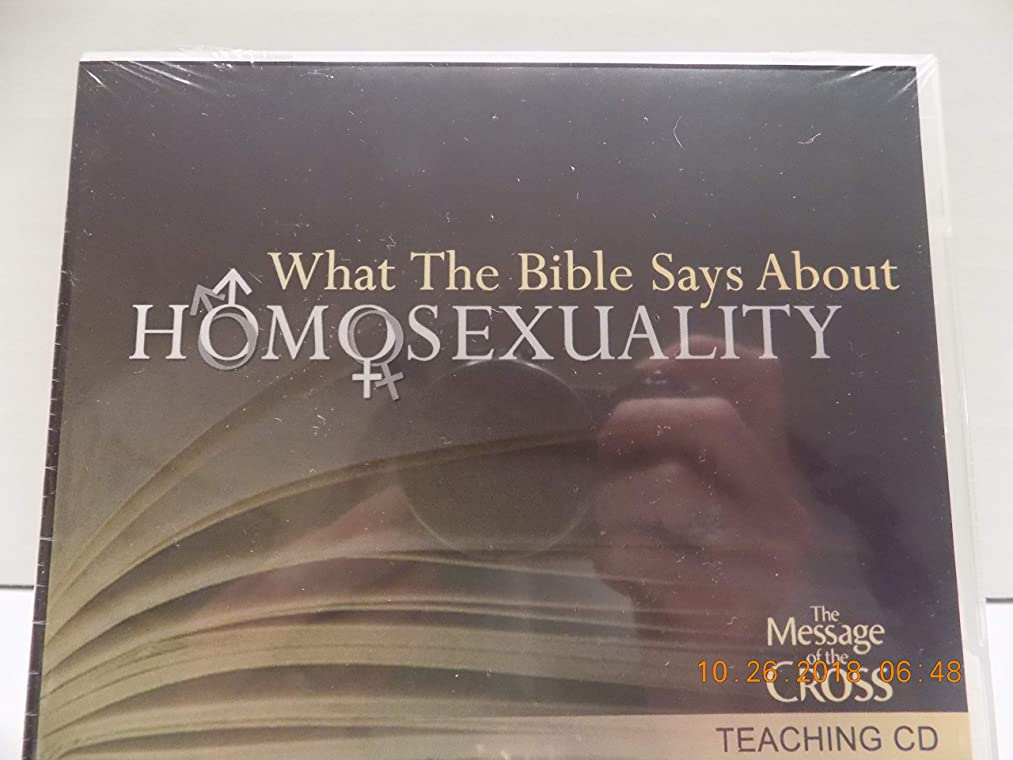 What The Bible Says About Homosexuality / Teaching CD