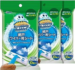 【まとめ買い】スクラビングバブル 網戸掃除 網戸ワイパー 専用ウェットシート30枚