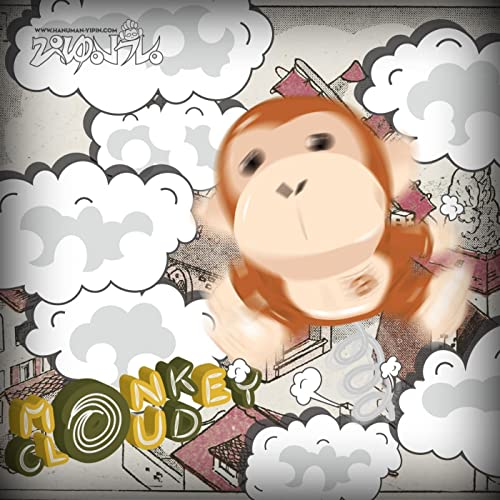 Monkey Cloud