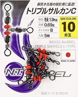 NTスイベル(N.T.SWIVEL) トリプルサルカン C-タイプ #10