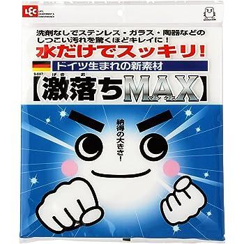 レック 激落ち MAX (メラミンスポンジ) S-697