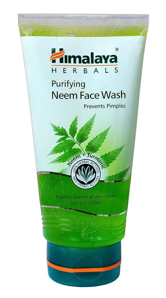 ペチュランスきれいにファッションHimalaya Purifying Neem Face Wash 150ml