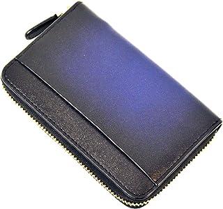 (ラファエロ) Raffaello 一流の革職人が作る スフマート製法で染色したメンズ小銭入れ財布