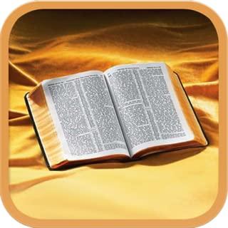 The KJV Holy Bible App