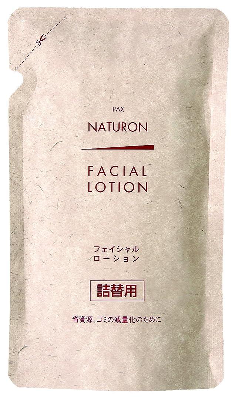 追放感謝している子羊パックスナチュロン フェイシャルローション (化粧水) 詰替用 100ml