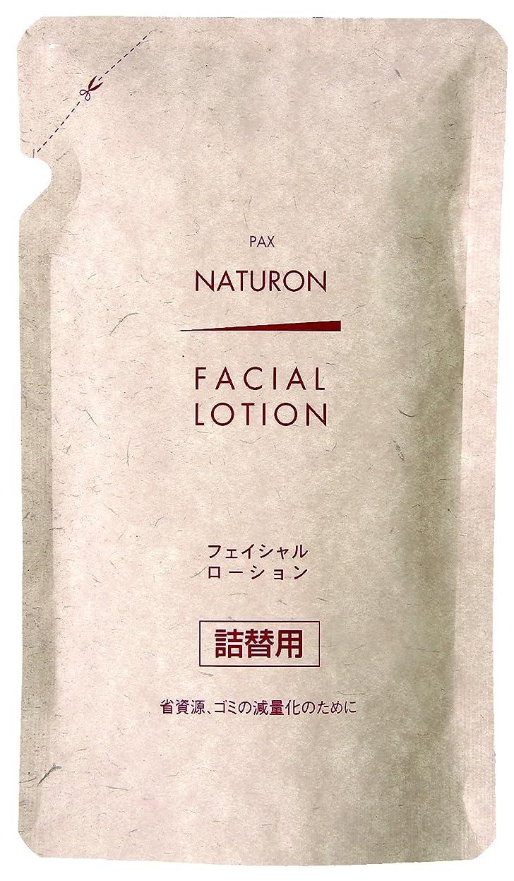 焼く鯨パーツパックスナチュロン フェイシャルローション (化粧水) 詰替用 100ml