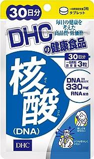 核酸(DNA)30日分
