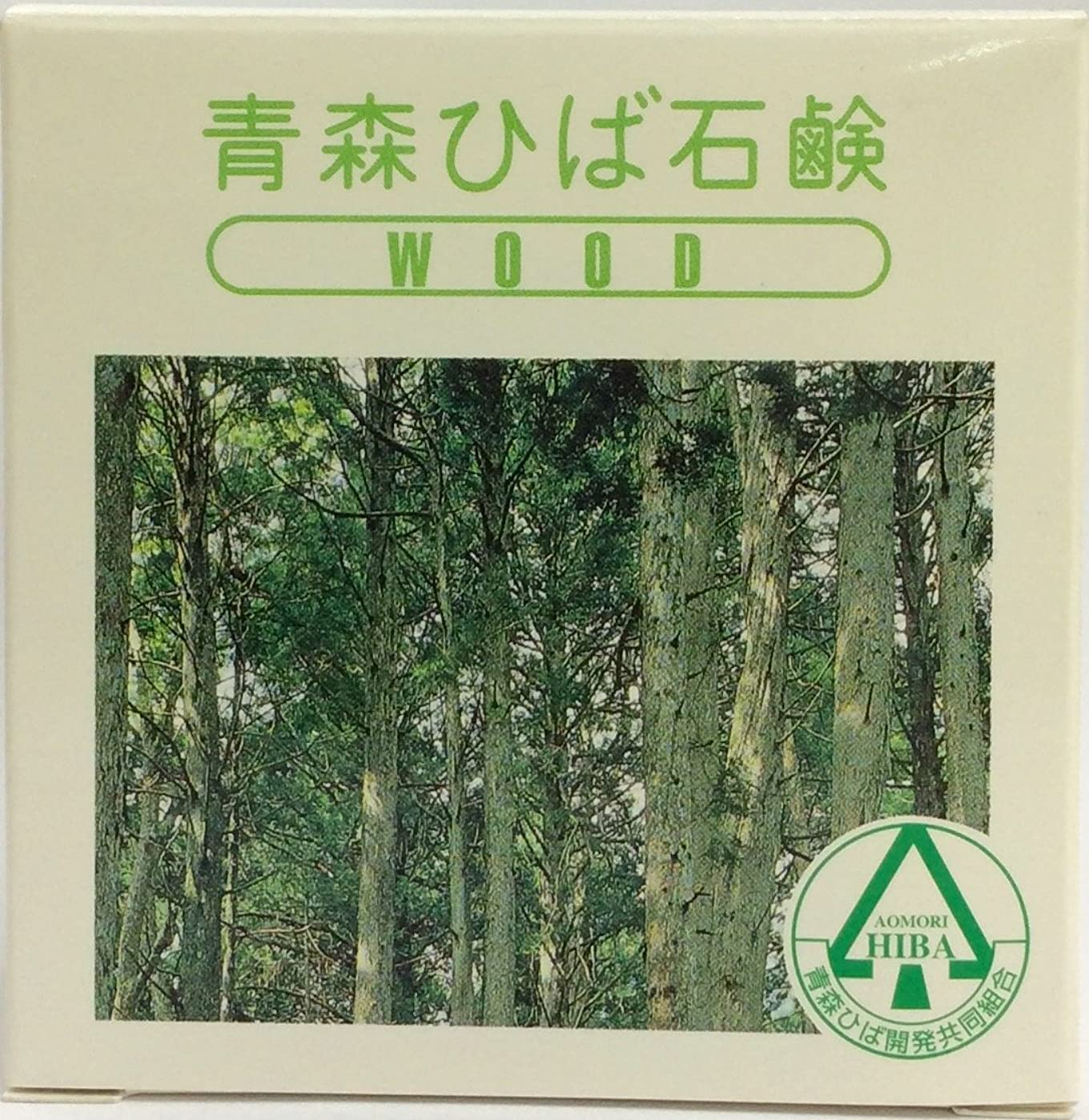注意続編恐怖症青森ひば石鹸 WOOD 95g クラウンウッド(Y)