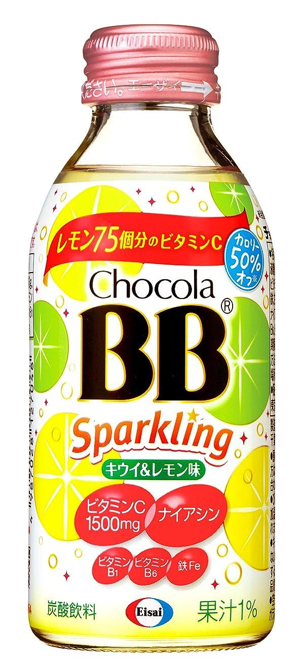 ショッキング決定するぼろチョコラBBスパークリング キウイ&レモン味140ml 3箱【72本】
