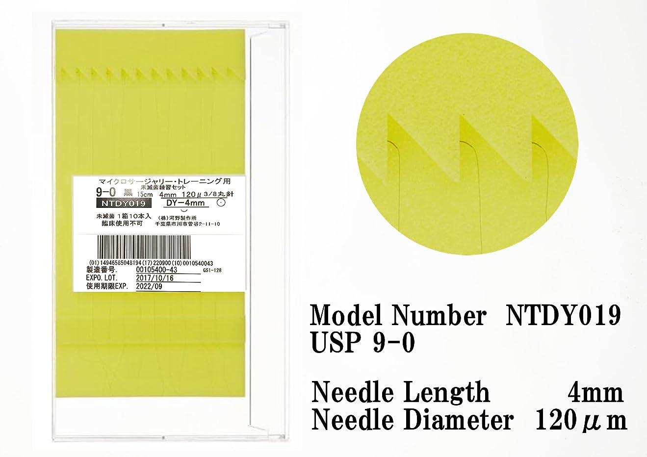 代替宝壁紙CROWNJUN 練習用 未滅菌 マイクロサージャリー用ナイロン 針付縫合糸 9-0 NTDY019