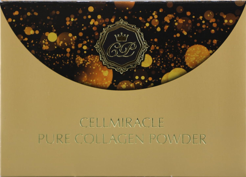 突撃食べるスリルCELLMIRACLE 低分子フィッシュコラーゲンパウダー美容液 2g 約40日分