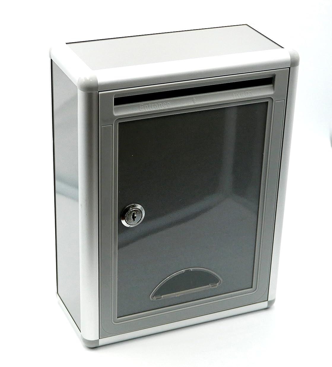 推進、動かす旅行者麻痺させる郵便 受け メール ボックス レター ボックス アルミ枠 確認 窓 / 鍵 付き 軽量 小