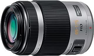 Panasonic マイクロフォーサーズ用 45-175mm F4.0-5.6 電動ズーム搭載望遠レンズ G X VARIO PZ ASPH. POWER O.I.S. シルバー H-PS45175-S