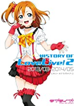 HISTORY OF LoveLive! 2 (電撃G's magazine)