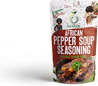 nigerian pepper soup ingredients