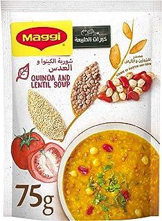 Maggi Lentil and Quinoa Soup, Super grains, 75 gm
