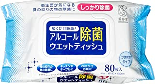 アズワン アルコール除菌 ウェットティッシュ 80枚入 6個セット フタ付き アルコール 除菌シート 携帯用