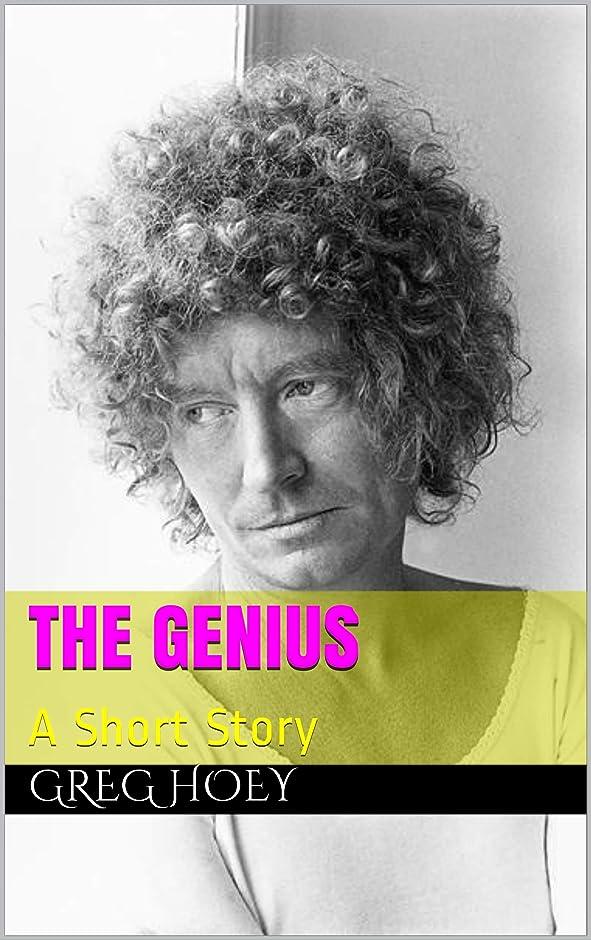 提供破壊する豚The genius: A Short Story (English Edition)