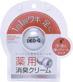 スクラッチデオQ ピンク 10g×2個セット [医薬部外品]