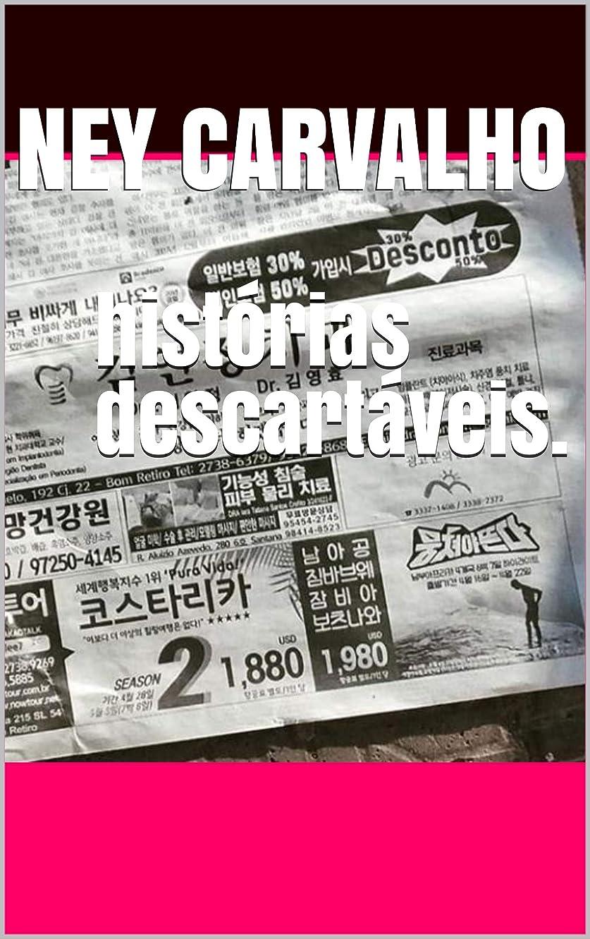 罪人換気怠惰histórias descartáveis. (Portuguese Edition)