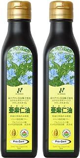 カナダ産亜麻仁油 200mlボトル 2本セット