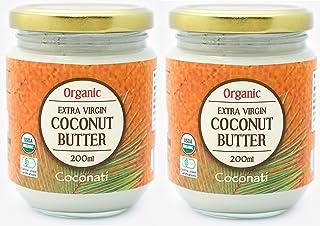 Coconati ココナッツバター 200ml【2個セット】