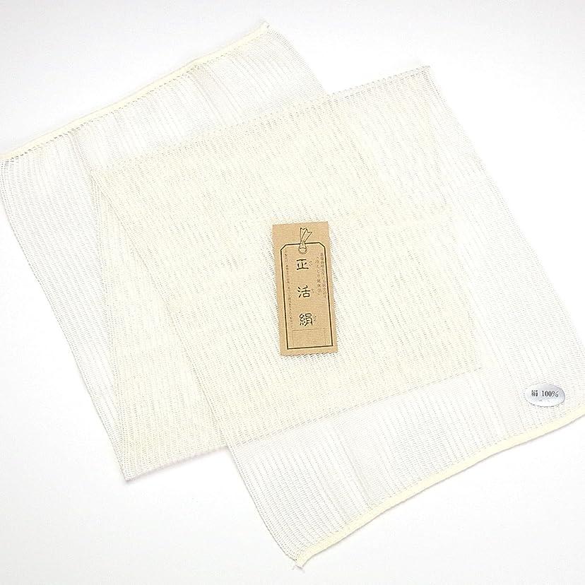 キャベツ移植化学者(正活絹) 絹ボディタオル 絹100% 日本製