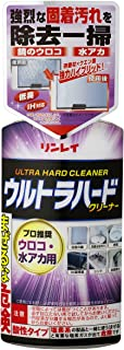 Linley Ultra Hard Cleaner 260g for water stains and scales