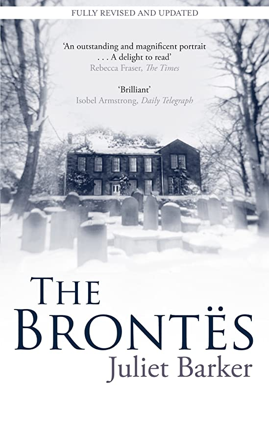 退却プロフィール二年生The Brontes (English Edition)