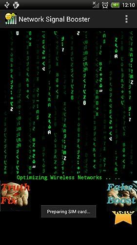 『ネットワーク信号ブースタープロ』の6枚目の画像