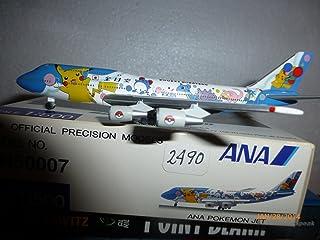 全日空商事 1/500 ANA ボーイング747-400 JA8964 [ANA POKEMON JET]