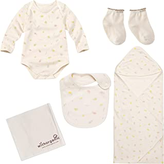Newborn Gift Set | 100% Organic Certified Cotton | 5 Luxury Pieces | for Baby Boy or Girl