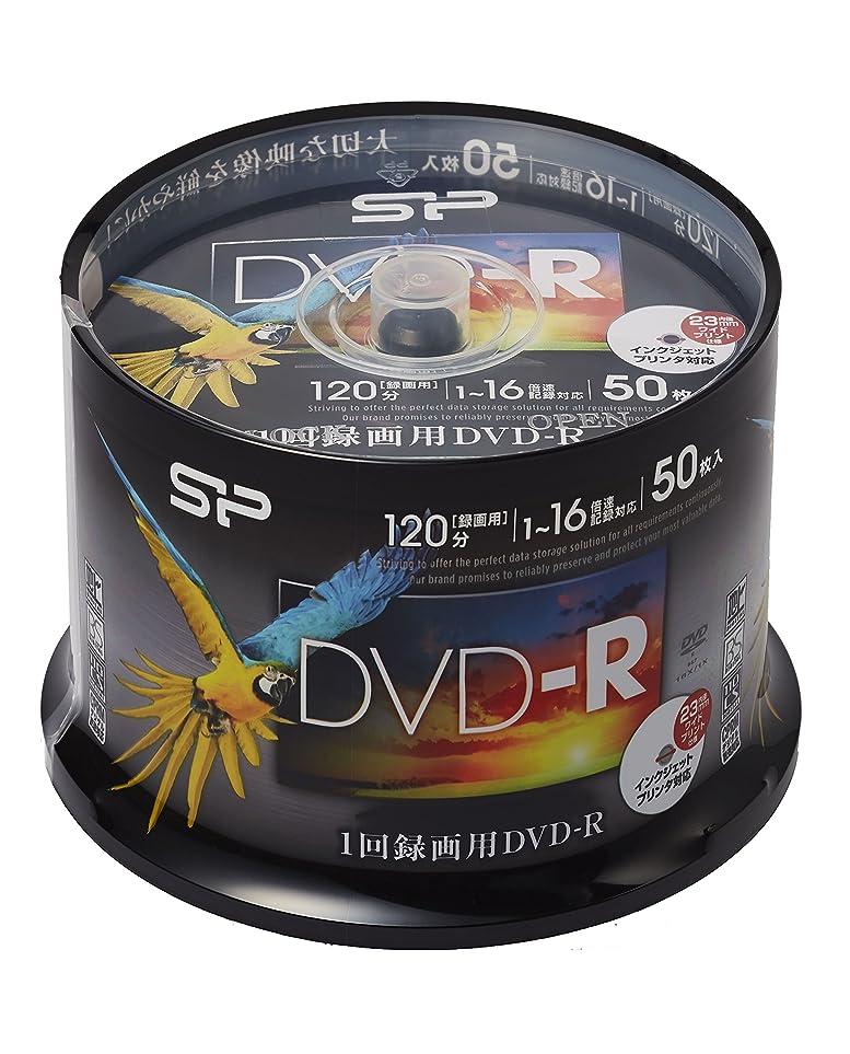 有料区別意識シリコンパワー 1回録画用 DVD-R 1-16倍速 ホワイトワイドプリンタブル 50枚スピンドル SPDR120PWC50S