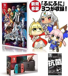 Nintendo Switch 本体 (ニンテンドースイッチ) 【Joy-Con (L) ネオンブルー/(R) ネオンレッド】&【Amazon.co.jp限定】液晶保護フィルムEX付き(任天堂ライセンス商品) + Fate/EXTELLA LINK - Switch