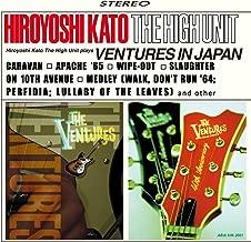Hiroyoshi Kato Plays Ventures in Japan