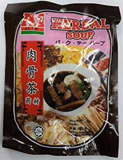 7-Pack/Malaysia A1 A.K. Koh Herbal Soup/Bak Kut Teh Herbal Soup/Delicious Nourishing Chinese Traditional Herbs