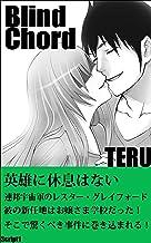 表紙: Blind Chord | TERU
