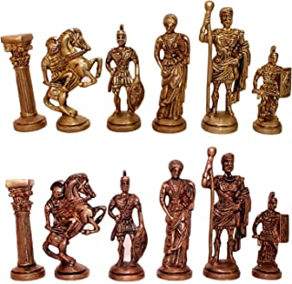 "StonKraft Collector Edition Brass Chess Pieces Pawns Chessmen Chess Coins Figurine Pieces (3.5"" Roman)"