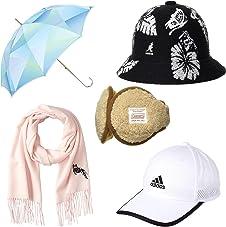 各種ブランド勢ぞろい 秋のファッションアイテムがお買い得; セール価格: ¥970 - ¥13,090