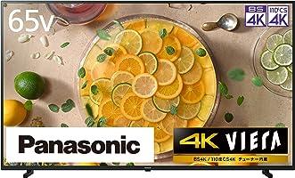 パナソニック 65V型 4Kダブルチューナー内蔵 液晶 テレビ TH-65JX750 VIERA 4K スマートテレビ (ネット動画対応) 2021年モデル