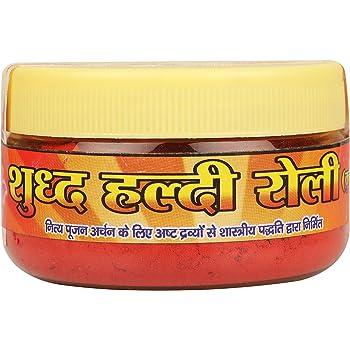 Rolimoli Laal Kumkum Sindoor Roli for Tilak and Puja (50 gm)